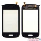 SAMSUNG S6312 Galaxy Young Duos تاچ گوشی موبایل سامسونگ