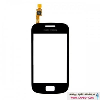 Samsung Galaxy mini 2 S6500 تاچ گوشی موبایل سامسونگ