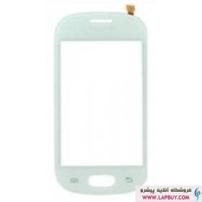 Samsung Galaxy Fame S6810 تاچ گوشی موبایل سامسونگ