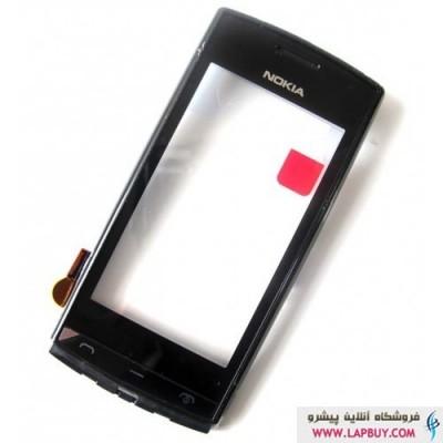 Nokia 500 تاچ گوشی موبایل نوکیا