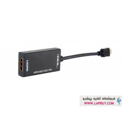 HDMI کابل اتصال موبایل و تبلت به