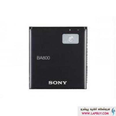 Sony BA800 باطری اصلی گوشی سونی