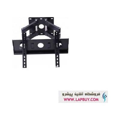 BRACKET MOVABLE TV پایه دو بازویی 50 تا 55 اینچ