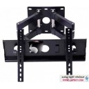BRACKET MOVABLE TV براکت دو بازویی 46 تا 50 اینچ