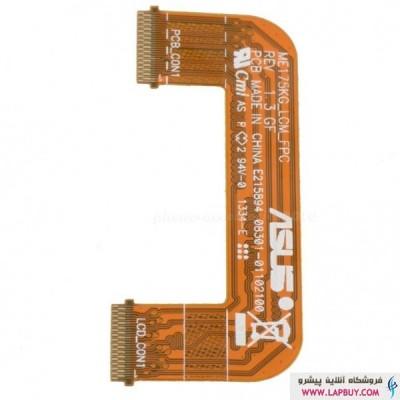 ASUS MeMo Pad HD 7 ME173 کابل فلت ال سی دی ایسوس