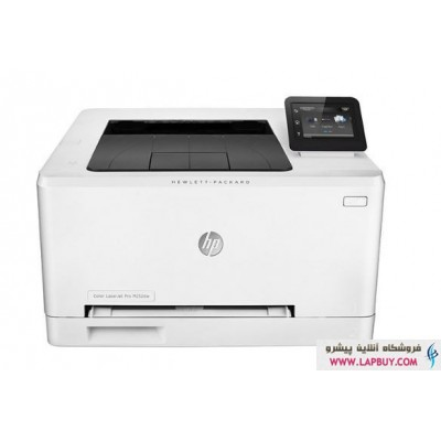 HP LaserJet 252 DW پرینتر اچ پی