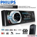 Philips CEM5000 BT دستگاه پخش خودرو فیلیپس