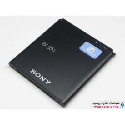Sony LT26i باطری اصلی گوشی سونی