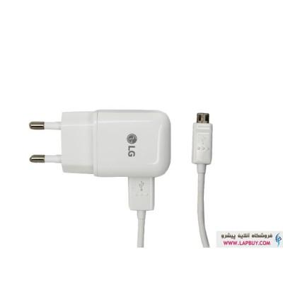 LG USB Fast charger adapter شارژر اصلی ال جی با کابل