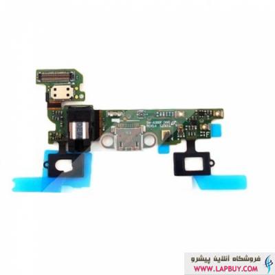 SAMSUNG A3F FULL سوکت شارژ گوشی موبایل سامسونگ