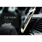 Nillkin Car Holder iphone 6 Plus/6S Plus قاب محافظ و نگهدارنده آهنربایی