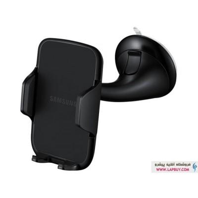 Samsung Smartphone Vehicle Dock پایه نگهدارنده گوشی موبایل سامسونگ