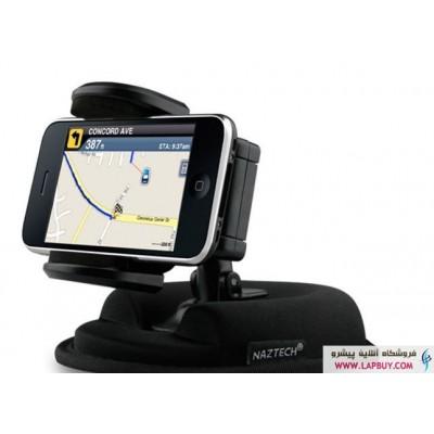 Naztech N2000 Universal Car-dash Mount پایه نگهدارنده گوشی موبایل نزتک