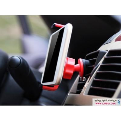 Baseus Rotating پایه نگهدارنده گوشی موبایل