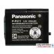 P-P511A باتري تلفن بي سيم پاناسونيک