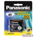 HHR-P401A باتري تلفن بي سيم پاناسونيک