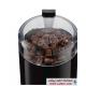 MKM600 آسیاب قهوه بوش