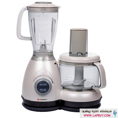 Sapor SFP-500 Food Processor غذاساز ساپر