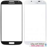 Samsung Galaxy S4 i9500 شیشه تاچ گوشی موبایل سامسونگ