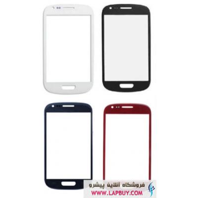 Samsung Galaxy S III mini I8200 شیشه تاچ گوشی موبایل سامسونگ