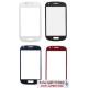 Samsung Galaxy S III mini I8190 شیشه تاچ گوشی موبایل سامسونگ