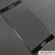 Samsung Galaxy Note5 SM-N920P شیشه تاچ گوشی موبایل سامسونگ