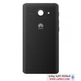Huawei Ascend Y530 قاب پشت گوشی موبایل هواوی