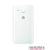 Huawei Ascend Y530 درب پشت گوشی موبایل هواوی