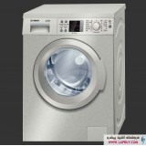 BOSCH WASHING MACHINE 1200R/MIN WAQ2446XME - 7 Kg ماشین لباسشویی