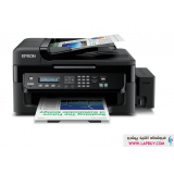 Epson L550 Multifunction Inkjet Color Printer پرینتر اپسون