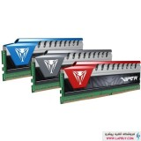 Patriot Viper Elite DDR4 2800 CL16 Quad Channel Desktop - 16GB رم کامپیوتر