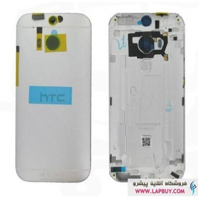 HTC One M8 قاب گوشی موبایل اچ تی سی