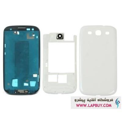 Samsung GT-I9300 Galaxy S III قاب گوشی موبایل سامسونگ