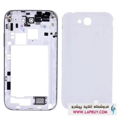 Samsung GT-N7100 Galaxy Note 2 قاب گوشی موبایل سامسونگ