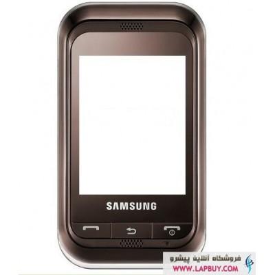 Samsung GT-C3300 Champ قاب گوشی موبایل سامسونگ