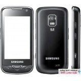 Samsung GT-B7722 Dual SIM قاب گوشی موبایل سامسونگ