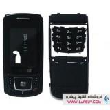 Samsung D900 قاب گوشی موبایل سامسونگ