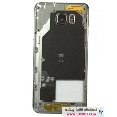 Samsung Galaxy Note 5 SM-N920P قاب گوشی موبایل سامسونگ