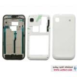 Samsung GT-I9003 Galaxy SL قاب گوشی موبایل سامسونگ