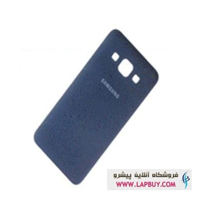 Samsung Galaxy A3 SM-A3000 قاب گوشی موبایل سامسونگ