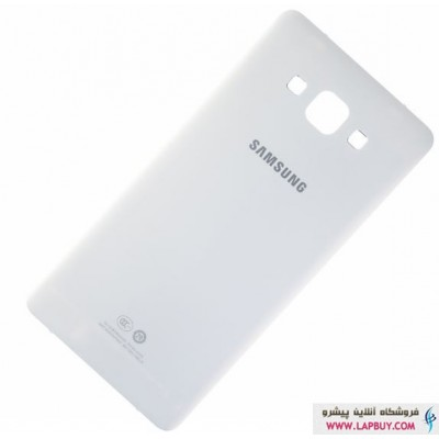 Samsung Galaxy A7 SM-A700FD قاب گوشی موبایل سامسونگ