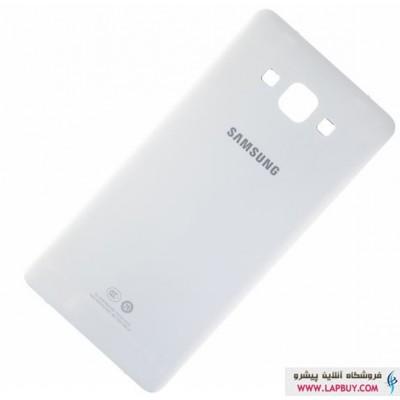 Samsung Galaxy A7 SM-A700H قاب گوشی موبایل سامسونگ