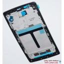 LG G Flex 2 LS996 قاب گوشی موبایل ال جی