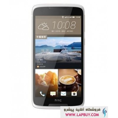 HTC Desire 828 Dual SIM 16GB Mobile Phone قیمت گوشی اچ تي سي