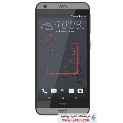 HTC Desire 630 Dual SIM Mobile Phone قیمت گوشی اچ تي سي
