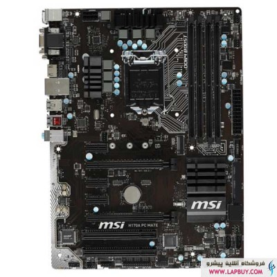 MSI H170A PC MATE LGA 1151 مادربرد ام اس آی
