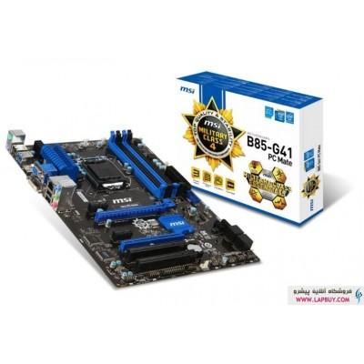 MSI B85-G41 PC MATE مادربرد ام اس آی
