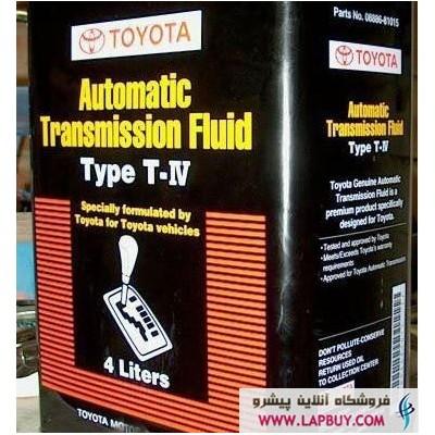T4 روغن گیربکس تویوتا 4 لیتری