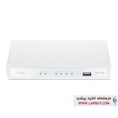 D-Link DIR-140L Broadband SOHO VPN Router روتر دی لینک
