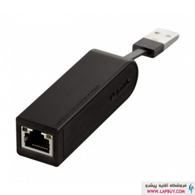 D-Link High Speed USB 2 Fast Ethernet Adapter DUB-E100 کارت شبکه